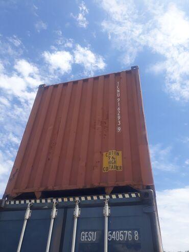 купить таунхаус в бишкеке в Кыргызстан: Куплю контейнера 20ки, 40ки 45ти тонные по хорошей цене расчет