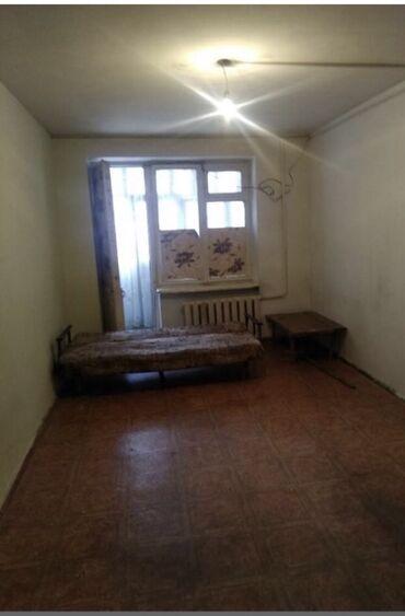 Продажа, покупка квартир в Баетов: Продается квартира: 1 комната, 22 кв. м