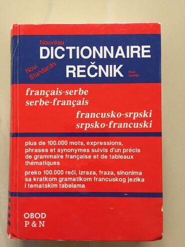 Francuski jezik - Srbija: Recnik francuskog jezika sa kompletnom gramatikom, za period celog