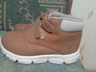 Детский мир - Кунтуу: Турецкие кожаные ботинки