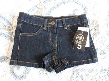 Классные джинсовые шортики от 6 лет. в Токмак
