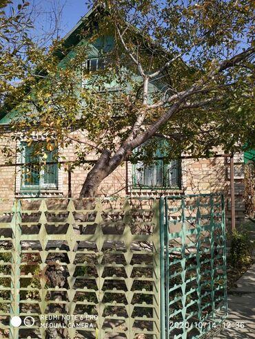 Недвижимость - Бирдик: Продаётся дача-- кирпич-я, на фундаменте с погребом,есть печь,лет