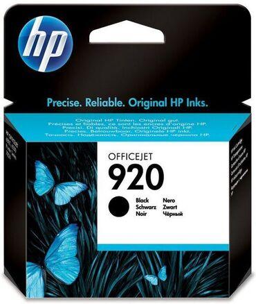 Картридж HP №920 (CD971AE) оригинальный струйный с черными чернилами