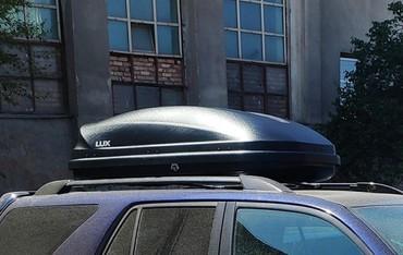 Вместительный качественный автобокс в Бишкек