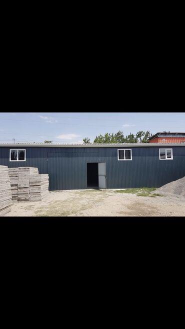 аренда-помещение-под-производство в Кыргызстан: Сдаю в аренду, помещение 200 квм. Жибекжолу/Ауэзова. (волна) НЕ