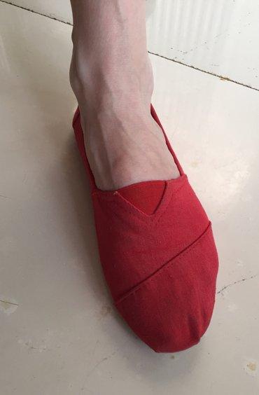 Κόκκινες εσπαντριγιες με λαστηχενια σολα ελάχιστα φορεμενες . Νο 38 Τι σε Υπόλοιπο Αττικής - εικόνες 2