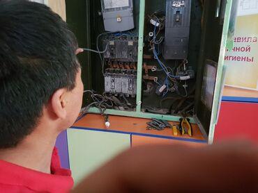 11095 объявлений: Электрик | Установка счетчиков, Демонтаж электроприборов, Монтаж выключателей | Больше 6 лет опыта
