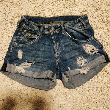 Шорты - Бишкек: Шорты джинсовые