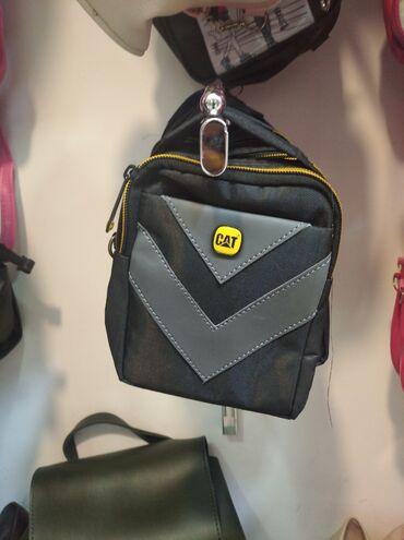 Çantalar Gəncəda: Çantalar