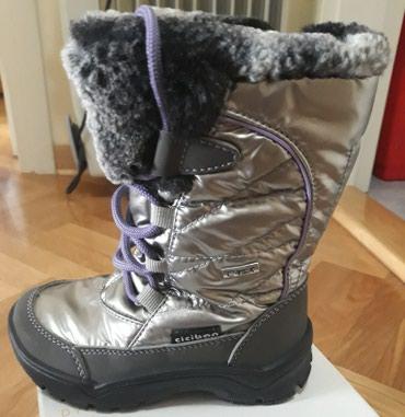 Prodajem zimske, nepromocive Ciciban cizme, kao nove, broj 25 - Belgrade