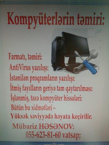 10 manata kompyuter xidmeti in Mingəçevir