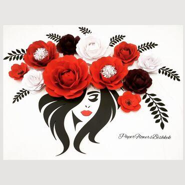 Бумажные цветы. Фотозоны. Цветы из бумаги. Цветы. Декор для салонов