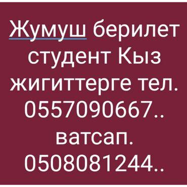 3 в 1 принтер сканер ксерокс in Кыргызстан | ПРИНТЕРЫ: Жумуш берилет жигиттерге г.ош . Айлык маянасы айына