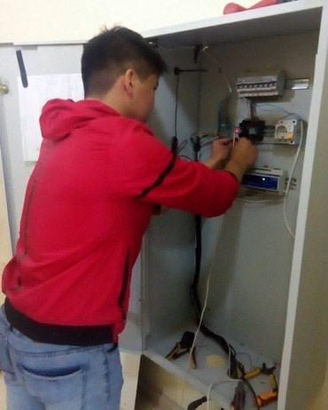 Электрик выезд бесплатно в Бишкек
