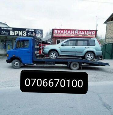 эвакуатор в бишкеке in Кыргызстан   ЭВАКУАТОРЫ: Эвакуатор   С ломаной платформой Бишкек