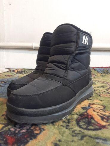 Продаю новые Аляски теплые купили на дордои размер не подошел одевал