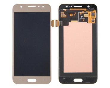 s3-ekran - Azərbaycan: SAMSUNG Telefonları üçün istənilən Ekran satilir