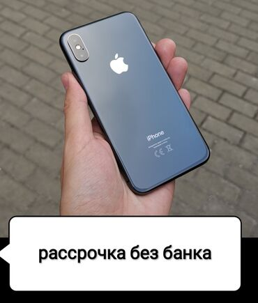 Apple Iphone - Цвет: Черный - Бишкек: Б/У iPhone Xs 64 ГБ Черный