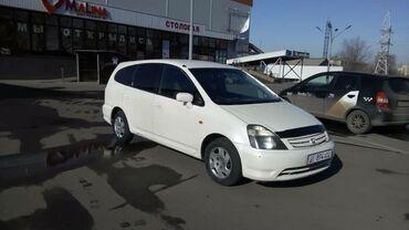 стрим хонда в Кыргызстан: Honda Stream 1.7 л. 2001