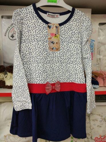 Платье х/б трикотаж , Турция. Остались в Бишкек