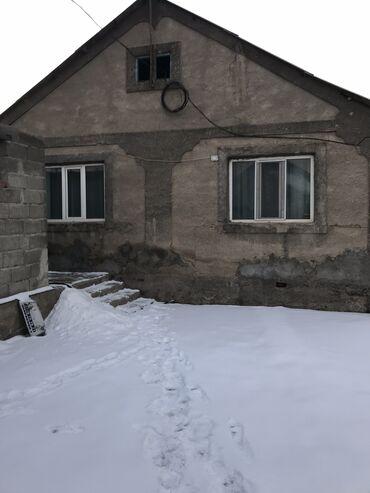 купить участок село байтик в Кыргызстан: СРОЧНО ПРОДАЮ Или СДАЮ ДОМ АРЧА БЕШИК по ул Бердибаева!!! Участок по д