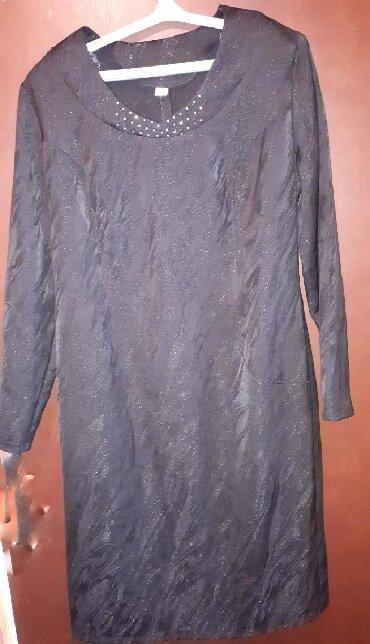 Платья в Чолпон-Ата: Продаю платье новое. Чолпон Ата