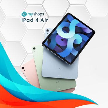 аккумулятор для телефона fly mc100 в Азербайджан: Apple iPad Air 4, 64ГБ, Wi-FiРазмер экрана (дюйм): 10.9Операционная