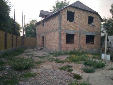 баян этюд в Кыргызстан: Продам Дом 160 кв. м, 5 комнат