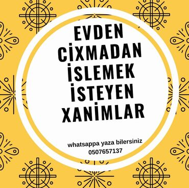 Qabyuyanlar - Azərbaycan: Qabyuyan maşınlar. Təcrübəsiz. Natamam iş günü