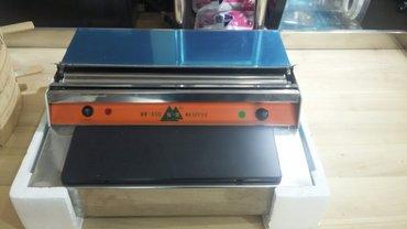 упаковочный в Кыргызстан: Аппарат горячий столУпаковочный аппарат типа «горячий стол»