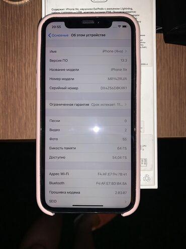 Б/У iPhone Xr 64 ГБ Черный
