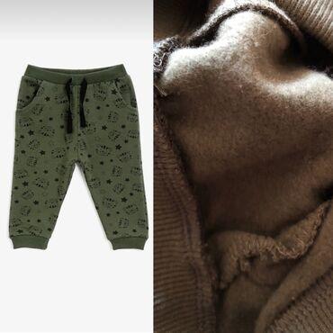 Тёплые штаны с начесом на 2-3 годаkoton турция .Новые с этикеткой дж