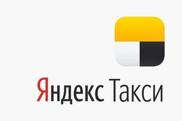 ысык ата суточные квартиры in Кыргызстан | ДРУГИЕ СПЕЦИАЛЬНОСТИ: Яндекс Такси, Яндекс, Набор водителей с личным авто Яндекс такси