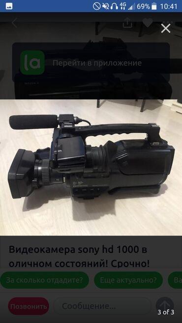 Электроника в Шопоков: Видеокамеры