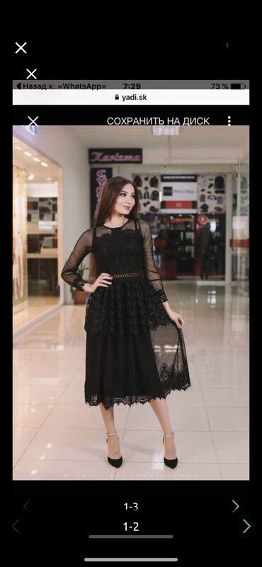платье миди в Кыргызстан: Платье Вечернее Forever 21 M