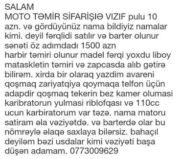 bakida motosiklet satisi - Azərbaycan: Salam moto təmi̇r onli̇ne təmir olunur matasklet və mapetilər