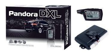 противоугонные устройства в Кыргызстан: PANDORA DXL3000 сигнализация с автозапуском двигателя