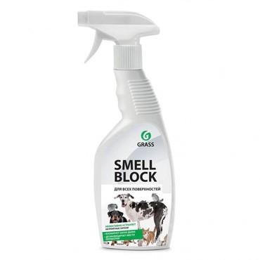 Если не спасает освежитель воздуха или ароматизатор воздуха Вам