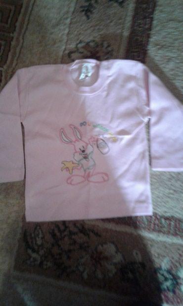 набор-для-новорожденного в Кыргызстан: Батник на девочку, для новорожденного ребенка, нежно розового цвета