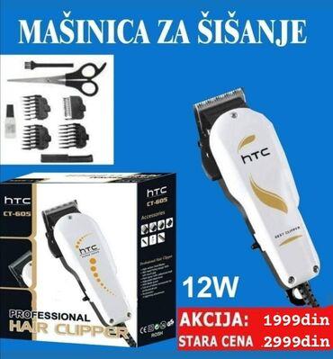 Masina za sisanje - Srbija: Masinica za sisanje HTC CT-605SUPER AKCIJA Akcijska cena 1999 dinara