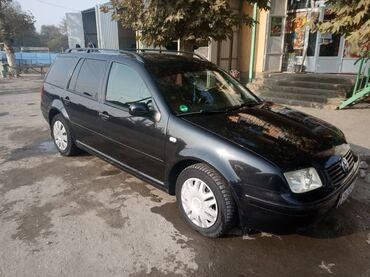 Автомобили - Кыргызстан: Другое 1.5 л. 2001