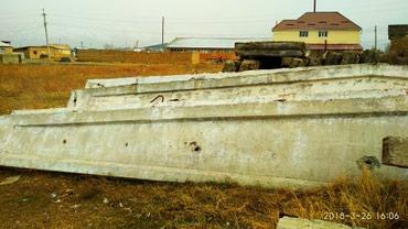 Железобетонные фермы (БДР-12) длина 12 в Каракол
