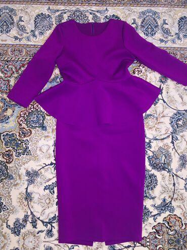 платье миди в полоску в Кыргызстан: Платье двойка