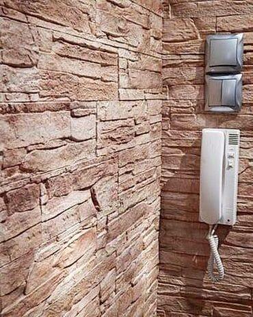 Другой домашний декор в Кыргызстан: Цвет декоративного камня.Базовый белый камень тоже есть в наличии.Цена