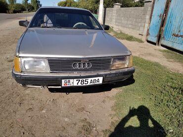 Автомобили - Кызыл-Суу: Audi A3 1.8 л. 1985