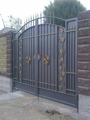Автоматика для ворот.Обородование в Бишкек
