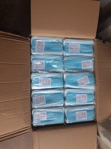 Маски медицинские - Кыргызстан: Маски трехслойные Оригинал Пока висит объявление значит товар есть в