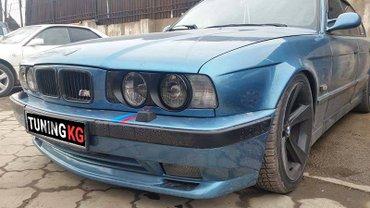 Тюнинг обвесы на BMW Высококачественные тюнинг обвесы на все модели  в Бишкек