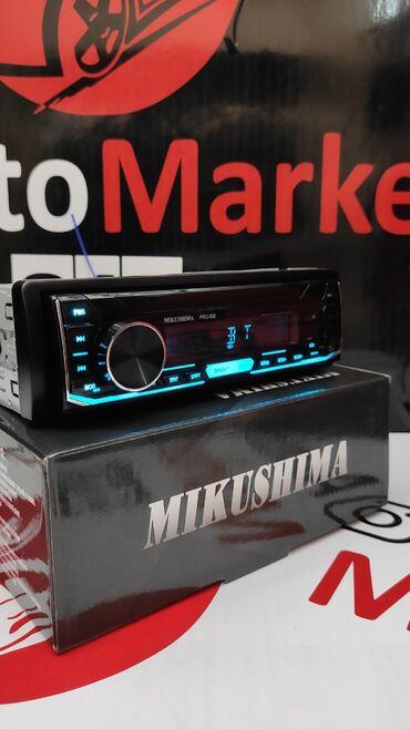 Автоэлектроника - Кыргызстан: Mikushima PRO- 500 магнитола с блютузом микушима. Дорогая линейка