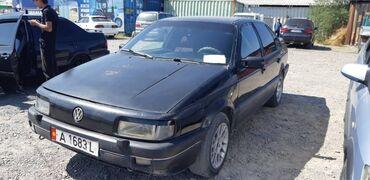 audi coupe 21 mt в Кыргызстан: Volkswagen Passat 1.8 л. 1989